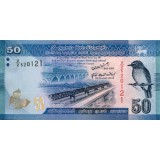 Банкнота 50 рупий. 2010 год, Шри-Ланка.