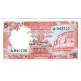 Банкнота 5 рупий, 1982 год, Цейлон.