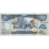 Банкнота 500 шиллингов. 2011 год, Сомалиленд.
