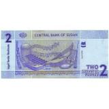 Банкнота 2 фунта. 2006 год, Судан.