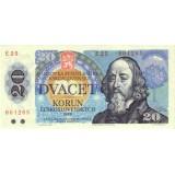 Банкнота 20 крон. 1988 год, Чехословакия.