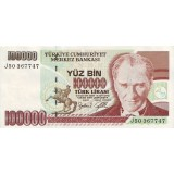 Банкнота 100000 лир. 1997 год, Турция.