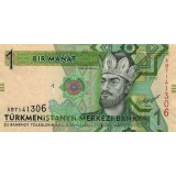 Банкнота 1 манат. 2012 год, Туркменистан.