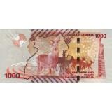 Банкнота 1000 шиллингов. 2010 год, Уганда.