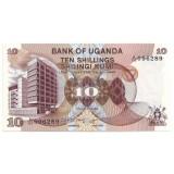 Банкнота 10 шиллингов, Уганда.