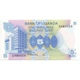 Банкнота 5 шиллингов. 1979 год, Уганда.
