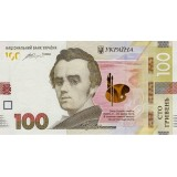 Банкнота 100 гривен. 2014 год, Украина.