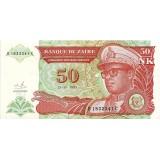 Банкнота 50 макут. 1993 год, Заир.