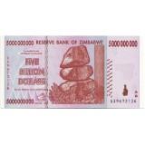 Банкнота 5 миллиардов долларов. 2008 год, Зимбабве.