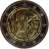 100-летие воссоединения с Критом. Монета 2 евро. 2013 год, Греция.