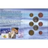 Набор пробных евро  Сибирь 2005 года в буклете