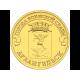 """Архангельск (серия """"Города воинской славы""""). Монета 10 рублей, 2013 год, Россия"""