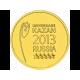 Логотип и эмблема Универсиады. Монета 10 рублей, 2013 год, Россия