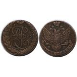 5 копеек 1795 года ЕМ Российская Империя