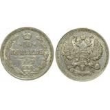 10 копеек 1898 года (СПБ-АГ) Российская Империя, серебро (арт н-58691)