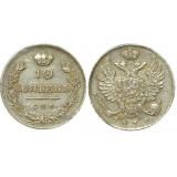 10 копеек,1819 года, (СПБ-ПС) серебро  Российская Империя (арт: н-48196)