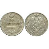 10 копеек,1821 года, (СПБ-ПД) серебро  Российская Империя (арт: н-50053)