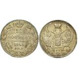 10 копеек,1841 года, (СПБ-НГ) серебро  Российская Империя (арт н-30311)