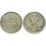 10 копеек,1852 года, (СПБ-ПА) серебро  Российская Империя (арт н-36888)