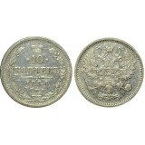 10 копеек,1884 года, (СПБ-АГ) серебро  Российская Империя (арт н-51338)