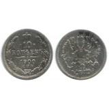 10 копеек 1900 года (СПБ-ФЗ) Российская Империя, серебро