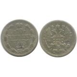 10 копеек 1905 года (СПБ-АР) Российская Империя, серебро