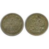 10 копеек 1913 года (СПБ-ВС) Российская Империя, серебро