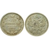 15 копеек,1891 года, (СПБ-АГ) серебро  Российская Империя (арт н-50343)