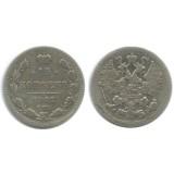 15 копеек,1902 года, (СПБ-АР) серебро  Российская Империя