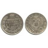 1 рубль 1811 года   (СПБ-ФГ) Российская Империя, серебро