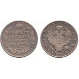1 рубль 1814 года (СПБ-МФ) Российская Империя, серебро