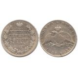 1 рубль 1831 года (СПБ-НГ) Российская Империя, серебро