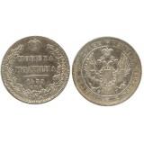 Полтина (50 копеек) 1839 года, (СПБ-НГ) серебро  Российская Империя