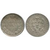 1 рубль 1841 года (СПБ-НГ) Российская Империя, серебро  (2)