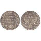 1 рубль 1846 года (СПБ-ПА) Российская Империя, серебро