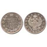 1 рубль 1822 года (СПБ-ПД) Российская Империя, серебро