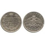 1 рубль 1829 года (СПБ-НГ) Российская Империя, серебро