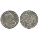 1 рубль 1734 года   Российская Империя, серебро