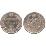 1 рубль 1832 года (СПБ-НГ) Российская Империя, серебро