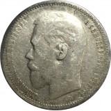 1 рубль 1896 года (*), Российская Империя, серебро (3)