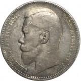 1 рубль 1896 года (АГ), Российская Империя, серебро (2)