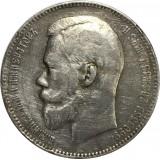 1 рубль 1899 года (ФЗ), Российская Империя, серебро (6)