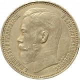 1 рубль 1915 года (ВС), Российская Империя, серебро (редкий)