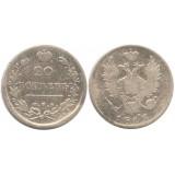 20 копеек,1813 года,  (СПБ-ПС) серебро  Российская Империя