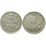 20 копеек,1814 года,  (СПБ-ПС) серебро  Российская Империя (арт: н-44519)