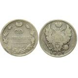20 копеек,1817 года,  (СПБ-ПС) серебро  Российская Империя (арт: н-37289)