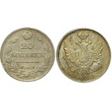20 копеек,1824 года,  (СПБ-ПД) серебро  Российская Империя (арт: н-45461)