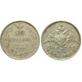 20 копеек,1826 года, (СПБ-НГ) серебро Российская Империя (арт: н-48178)