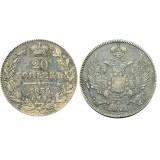 20 копеек,1836 года, (СПБ-НГ) серебро Российская Империя (арт: н-45347)