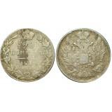20 копеек,1839 года, (СПБ-НГ) серебро Российская Империя (арт: н-39828)